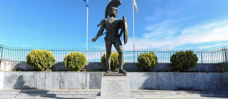 Sparta-1-1745