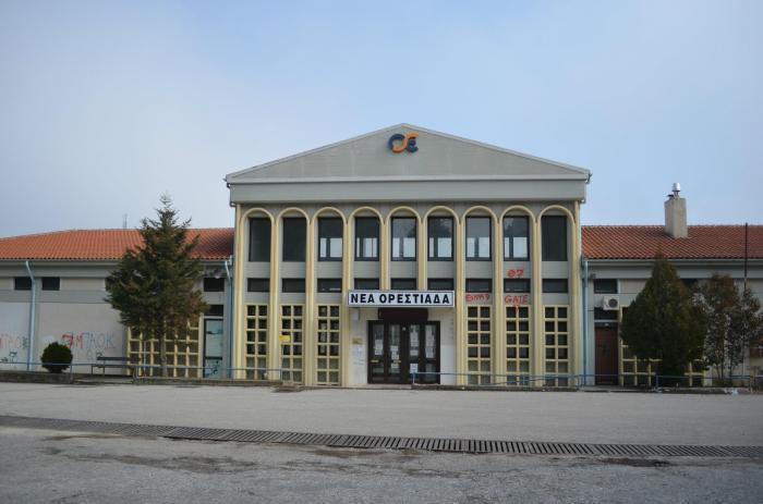 orestiada1