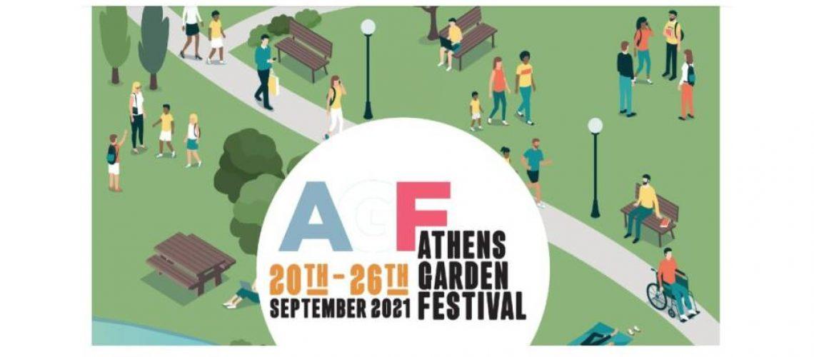 Athens-Garden-Festival