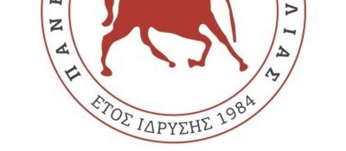 UTH_logo