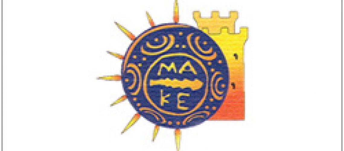 partners-uni-macedonia