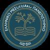 elliniko-mesogeiako-panepistimio PNG